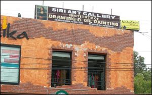 Siri Art Gallery Drawing & Painting Trust (Jubilee Hills)