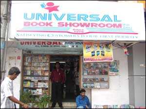 Universal Book Center (Koti)