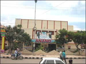 Anand 70mm (S P Road)