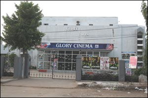 Glory 70mm (Mallepally)