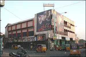 Manohar Talkies (Station Road)