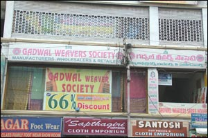 Gadwal Weavers' Society