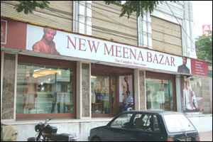 Meena Bazar Exclusive