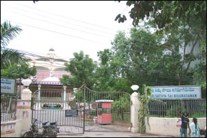 Sri Sathya Sai Nigamagamam (Function Hall)