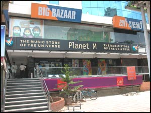 Big Bazaar (Supermarket)