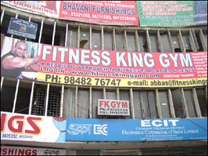 Fitness King Gym