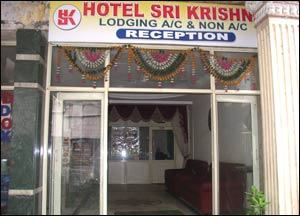 Sri Krishna Lodging