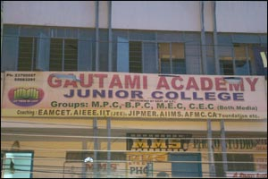 Gautami Junior College (Residential)