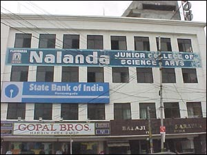 Nalanda Junior College