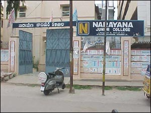 Narayana Junior College