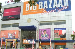 Big Bazaar Supercentre (Ameerpet)