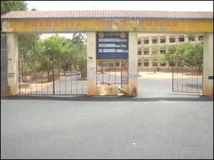 Bhavan's Vivekananda Degree College Of Science, Humanities And Arts